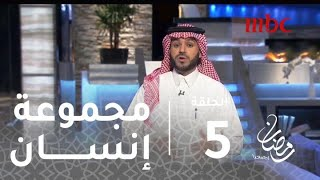 ماذا قال علي العياني عن ريم عبد الله في مقدمته؟