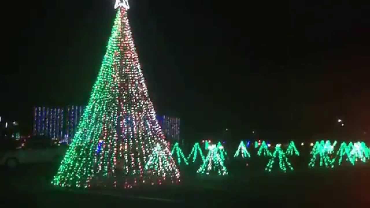 Hank Aaron's stadium Christmas lights 4 - YouTube