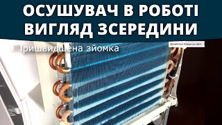 видео Осушитель воздуха промышленный конденсационного типа для помещений
