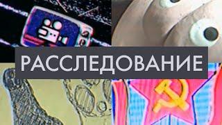 Большие тайны маленького городка // документальный фильм 2020 / мокьюментари комедия