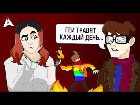 IKOTIKA 2: