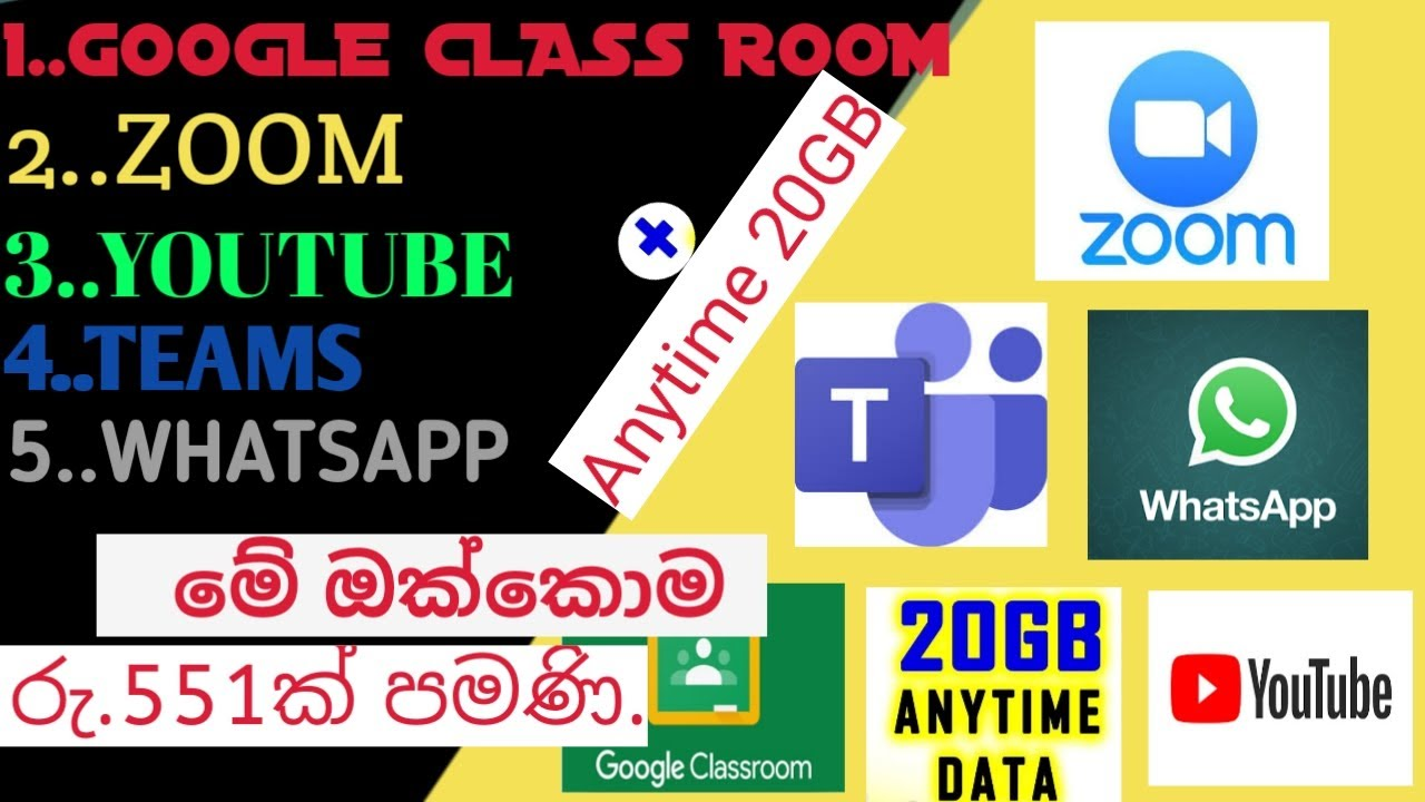 New Social Media Package By Hutch Sinhala Life Control 2021 Youtube