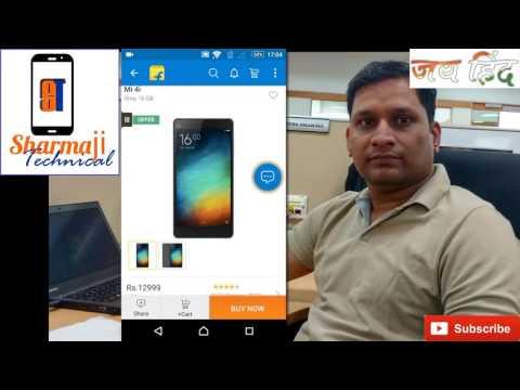 [Hindi - हिन्दी] Online Payment From Credit Debit Card Flipkart/Amazon/Snapdeal/Etc Tutorial