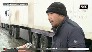 Трассы в Карагандинской области закрыты – страшный гололед