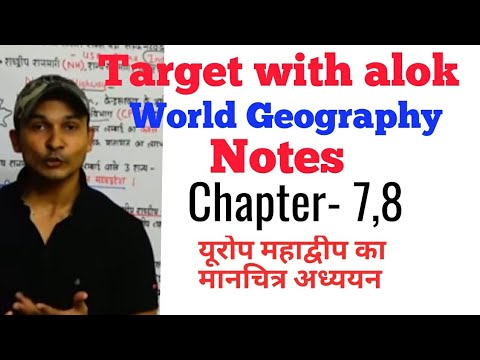 Target with alok, world Geography Notes, chapter-7,8 Europe continent by study to comedy