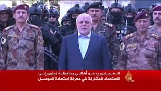 القوات العراقية تسيطر على قاعدة القيارة
