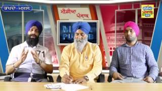 Bhakhde Masle -Jagjit Singh J.K 040815 (Media Punjab TV)