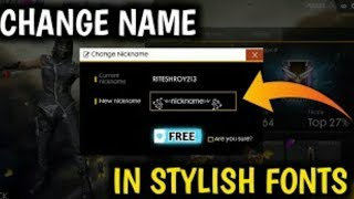 How to change name in free fire With stylish Fonts |