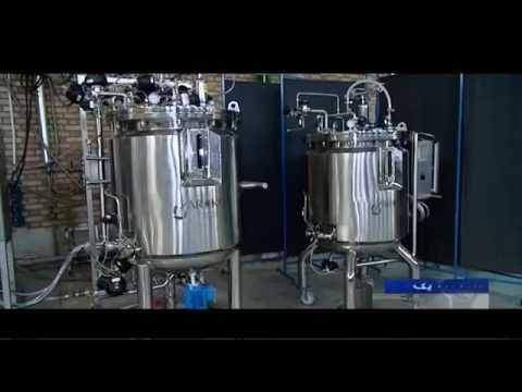 Iran Aroko Bio Engineering made Bio-Reactor for medical drugs آروكو سازنده بيو راكتور ايران
