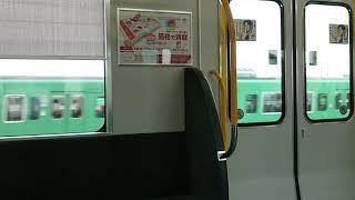【207系普通電車】 向日町駅から長岡京駅〜車庫観察〜