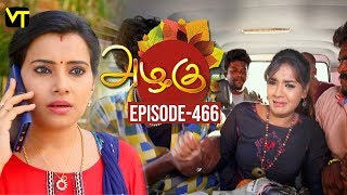 Azhagu - Tamil Serial | அழகு | Episode 466 | Sun TV Serials | 01 June 2019 | Revathy | VisionTime