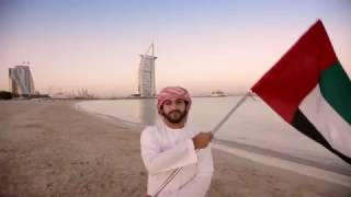 UAE national day song narzif