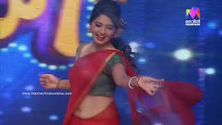 Malayalam Serial Actress Hot Navel Scene from Reality Show