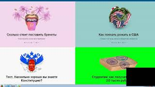 Обучение в Тинькофф. Журнал