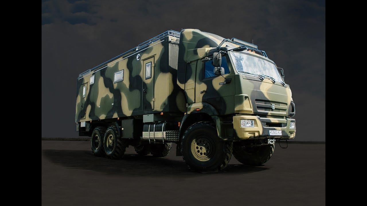 Автодом» (кемпер) на базе «ГАЗели Next» 2015 Moscow Off-road Show .
