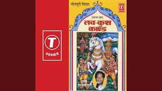 Love - Kush Kaand (Ramayan Prasang)