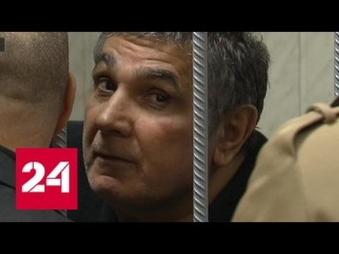Криминальный авторитет Шакро Молодой останется под стражей