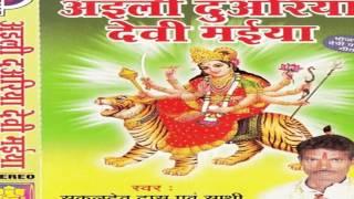 Khelait Rahal Devi Mai || Bhojpuri Durga Puja songs 2015 new || Sakaldev Das
