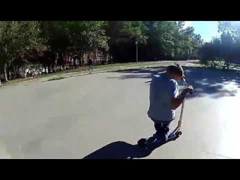 Skatepark arnedo