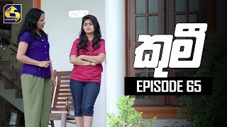 Kumi Episode 65 || ''කුමී'' ||30th August 2019 Thumbnail