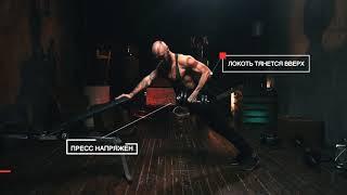 Тренировка Кратоса: ТЯГА ГАНТЕЛИ В ПЛАНКЕ 4х12