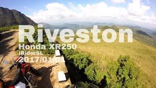 Travel Sri Lanka 2017   Riveston   රිවස්ටන්   Honda XR250 Episode #1