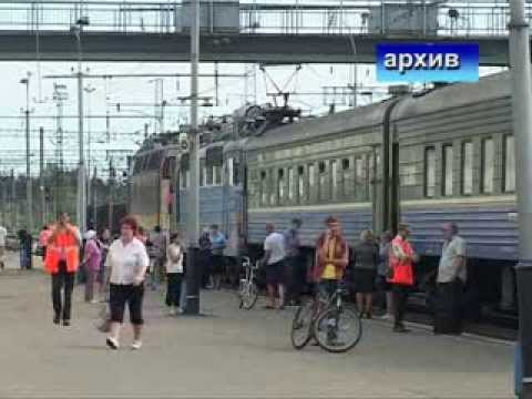 Новости от 18.10.2013 г. О причинах отмены поезда Шарья - Москва