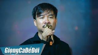 Con Đường Xưa Em Đi - Quang Lập | GIỌNG CA ĐỂ ĐỜI