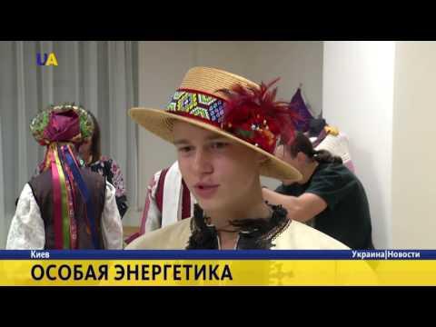 Русский женский народный костюм