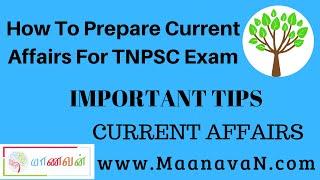 How To Prepare Current Affairs For TNPSC Exam