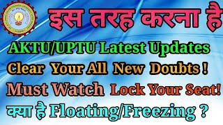 UPTU/AKTU/UPSEE Counselling 2019 | Clear Your All New Doubts | Seat Allotment Result |Lock Your Seat