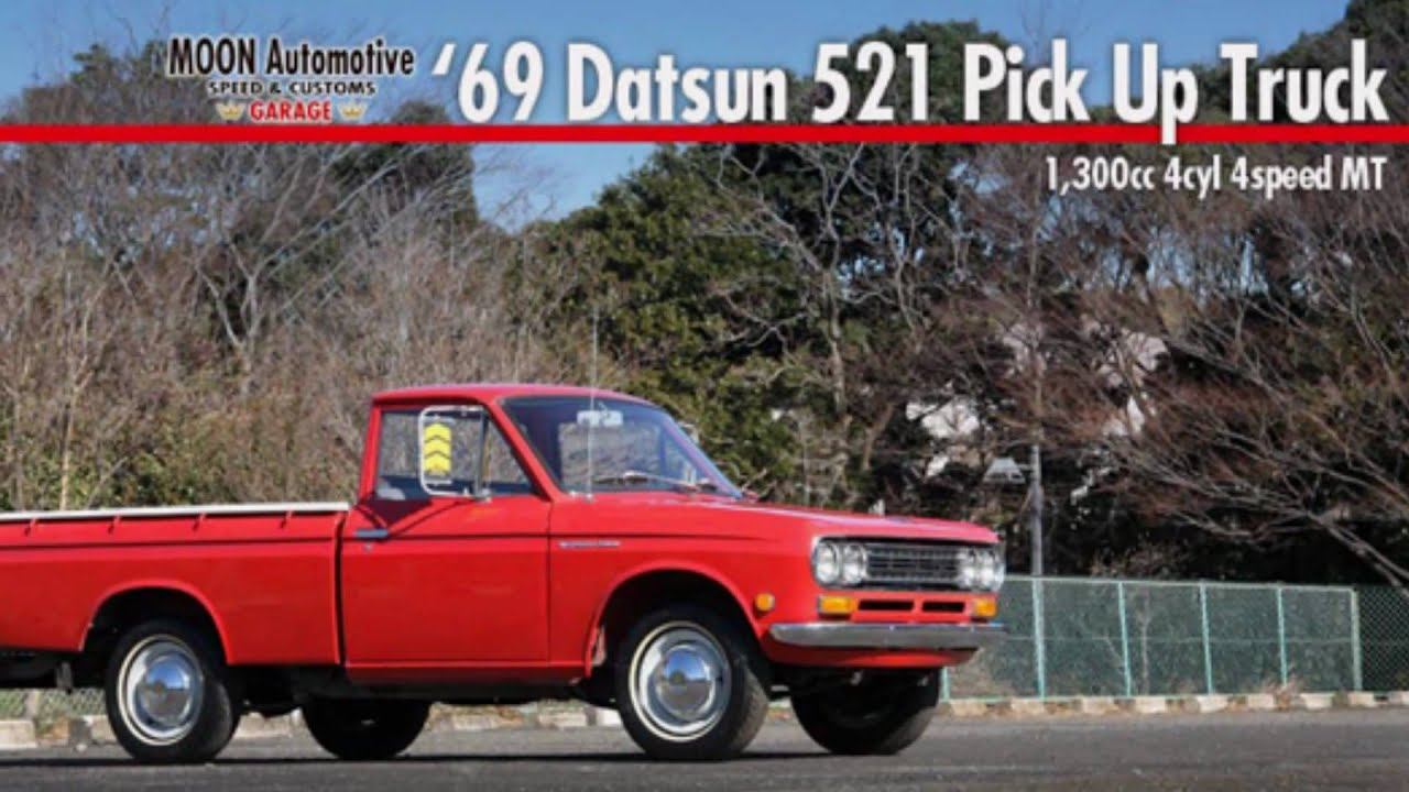 1969 Datsun 521 Pic Up Truck