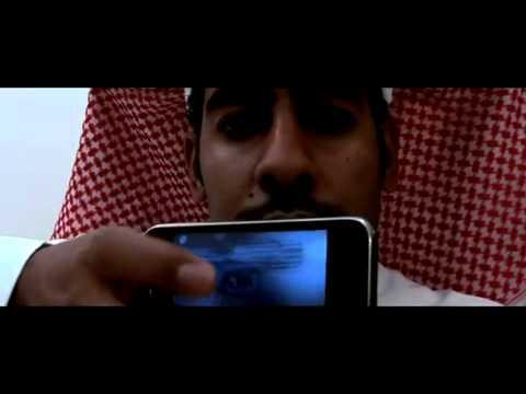 rap saudi الكوبرى السعوديه YouTube.mp4