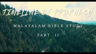 Timeline Of Prophecy Part II