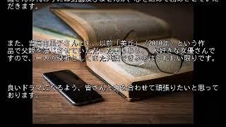 大杉漣さんの代役に寺脇康文に決定しました.
