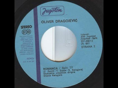 Oliver Dragojević – Romanca *1977* /// *vinyl* /Split'77/