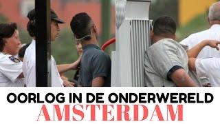 OORLOG IN DE ONDERWERELD AMSTERDAM #documentaire #drugs #docu