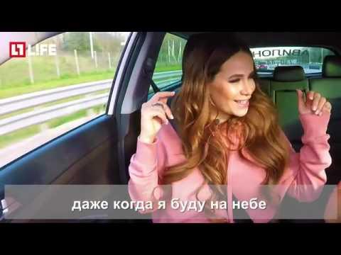 Айза читает трек Guf'a - Ice Baby (2016)