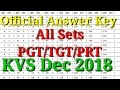TGT, PRT, Official Answer Key KVS Dec 2018