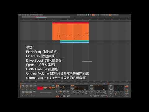福利:免费下载Roland Juno-106音色,已采样到Ableton Live任其使用