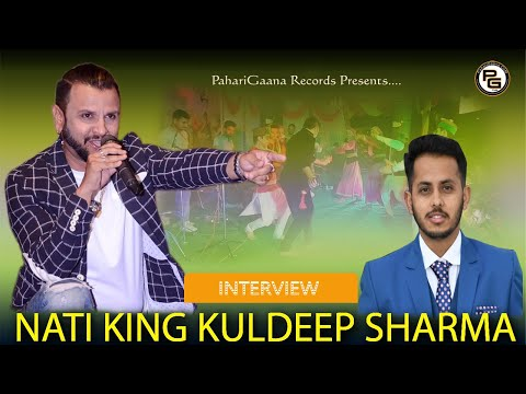 LIVE INTERVIEW With Nati King Kuldeep Sharma | PahariGaana Records