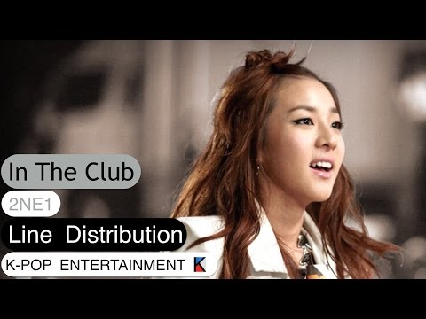 [Line Distribution] 2NE1 - In The Club