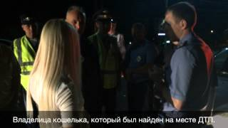 Тула. Рядом с погибшими в ДТП на пр. Ленина нашли чужой кошелек