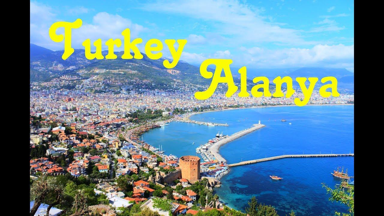 Турция аланья картинка с надписью