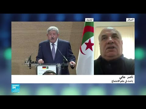 كيف يمكن فهم توقيت هذه المحاكمات لمسؤولين سابقين في الجزائر؟  - نشر قبل 39 دقيقة