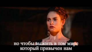 Гордость и Предубеждение и Зомби (русский) трейлер на русском / Pride & Prejudice & Zombies trailer