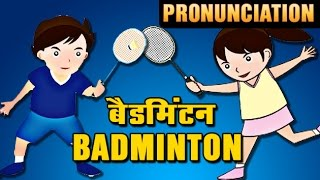 Outdoor Sports  Their Names  Cricket  Football  Badminton