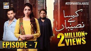 Kaisa Hai Naseeban Episode 7 - 30th January 2019 -  ARY Digital Drama
