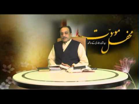 mehfil mawaddat 06 05 14 p1  HIDAYAT TV