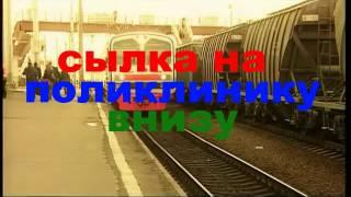 стоматология москва николая коперника 9(, 2014-07-11T12:22:48.000Z)